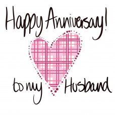 FB3050 Happy Anniversary Husband